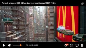 МакДоналдс1