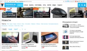 Рис 9 Новости