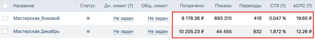 КАРТИНКА_4