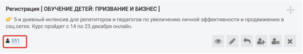 КАРТИНКА_7