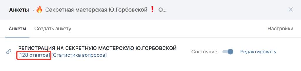 КАРТИНКА_8
