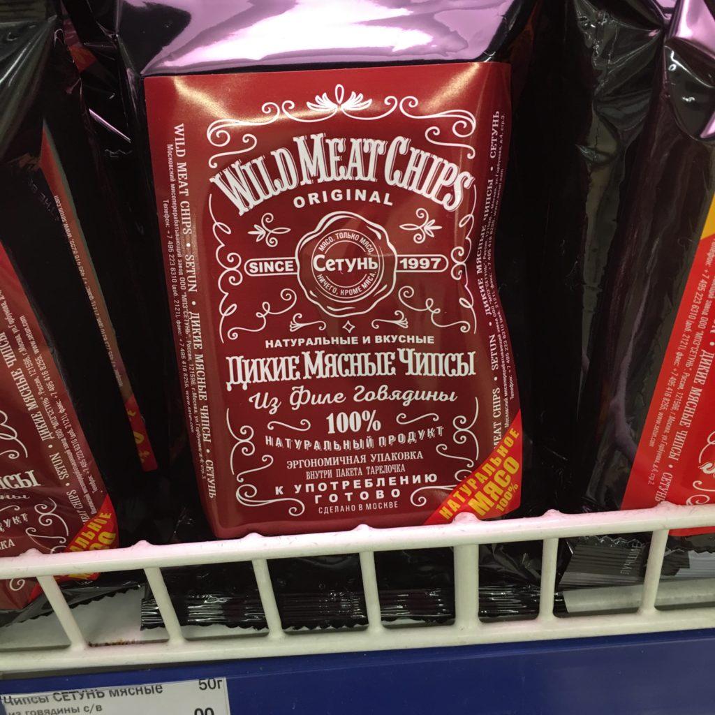 1 Jack Daniels Mim 1