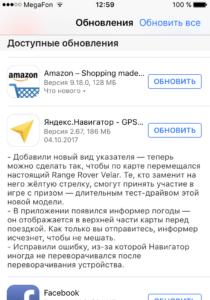4 Yandex Rover