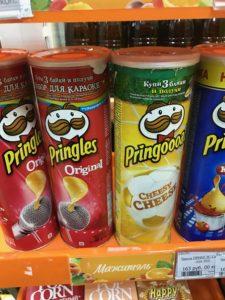 8 Pringles 1